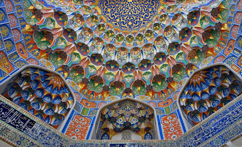 UZBEKISTAN Abdul Aziz Khan Madrasah